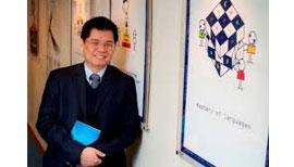 Image of (88315) Interview with Prof. Chu-Ren Huang